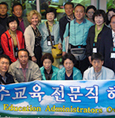 A large group of visitors from Korea participating in Special Education Administrators Overseas Training